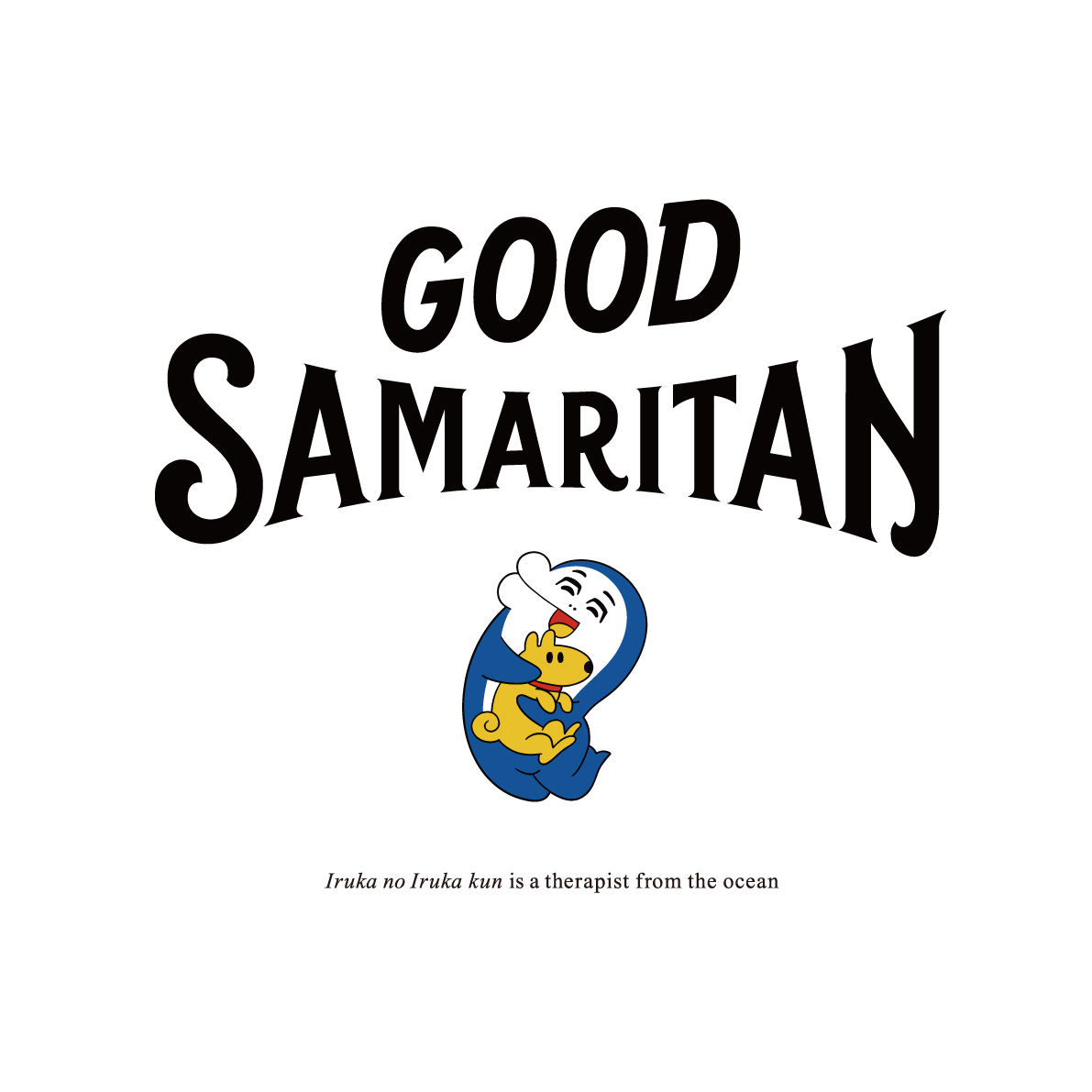 GOOD_SAMARITAN_0821